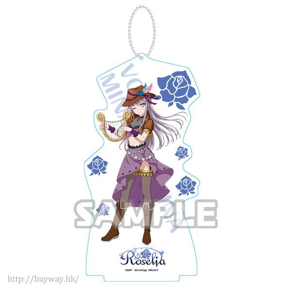 BanG Dream! 「湊友希那」Vol.2 亞克力企牌 / 匙扣 Acrylic Stand Keychain vol.2: Yukina Minato (Roselia)【BanG Dream!】