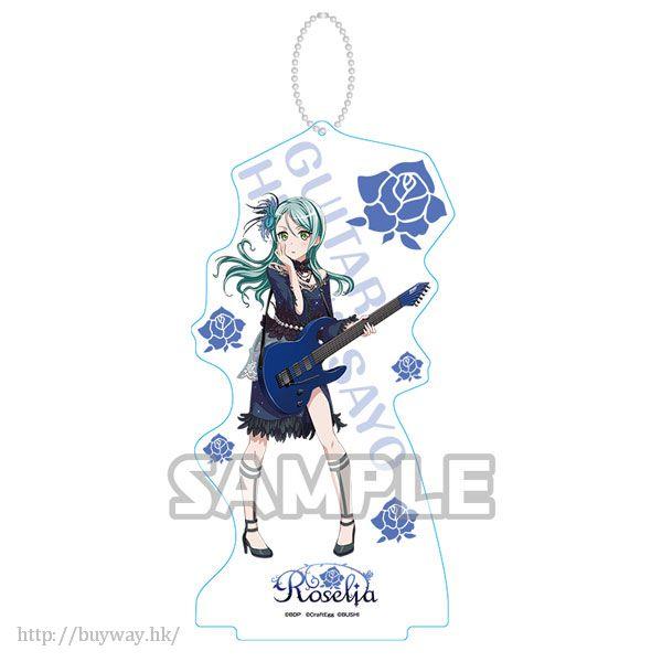 BanG Dream! 「冰川紗夜」Vol.2 亞克力企牌 / 匙扣 Acrylic Stand Keychain vol.2: Sayo Hikawa (Roselia)【BanG Dream!】
