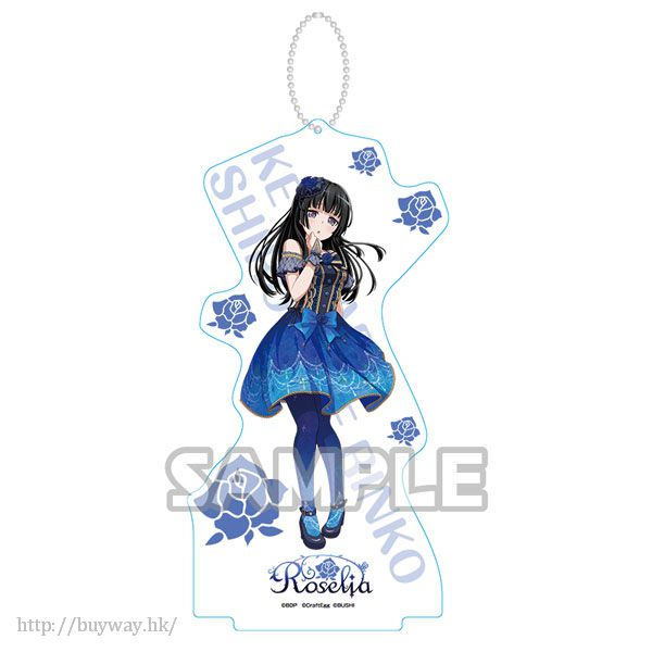 BanG Dream! 「白金燐子」Vol.2 亞克力企牌 / 匙扣 Acrylic Stand Keychain vol.2: Rinko Shirokane (Roselia)【BanG Dream!】