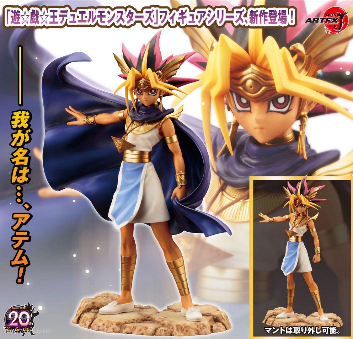 遊戲王 ARTFX J 1/7「闇遊戲」 ARTFX J Atem【Yu-Gi-Oh!】