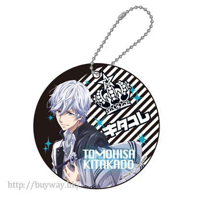 BPROJECT 「北門倫毘沙」杯墊掛飾 Colorful Coaster Kitakado Tomohisa【B-PROJECT】