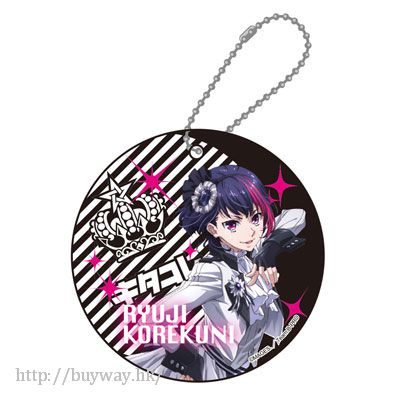 BPROJECT 「是國龍持」杯墊掛飾 Colorful Coaster Korekuni Ryuji【B-PROJECT】
