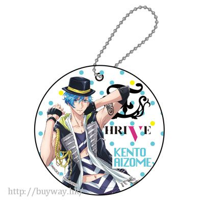 BPROJECT 「愛染健十」杯墊掛飾 Colorful Coaster Aizome Kento【B-PROJECT】