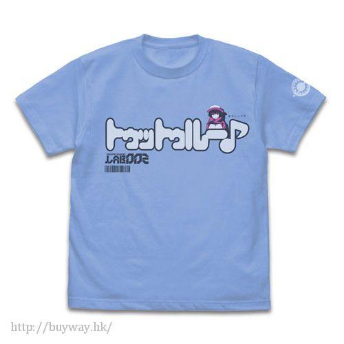 命運石之門 (加大)「椎名真由里」淺藍 T-Shirt Mayuri's Total T-Shirt / SAX - XL【Steins;Gate】