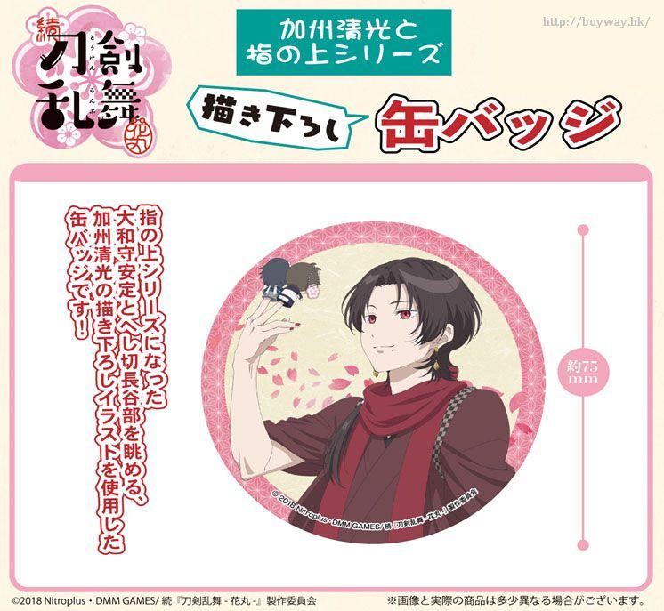 刀劍亂舞-ONLINE- 「加州清光」套著指偶公仔 徽章 Kashu Kiyomitsu & Finger Puppet Series Original Illustration Can Badge【Touken Ranbu -ONLINE-】