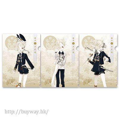 刀劍亂舞-ONLINE- (1 套 3 款)「五虎退」文件套 Clear File Set Gokotai【Touken Ranbu -ONLINE-】
