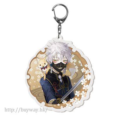 刀劍亂舞-ONLINE- 「鳴狐」戰鬥 Ver. 匙扣 KeyChain Battle 14 Nakigitsune【Touken Ranbu -ONLINE-】