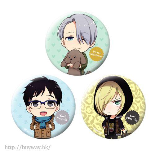 勇利!!! on ICE B Set Q版 收藏徽章 (1 套 3 個) Chara Forme Can Badge Collection B Set【Yuri on Ice】