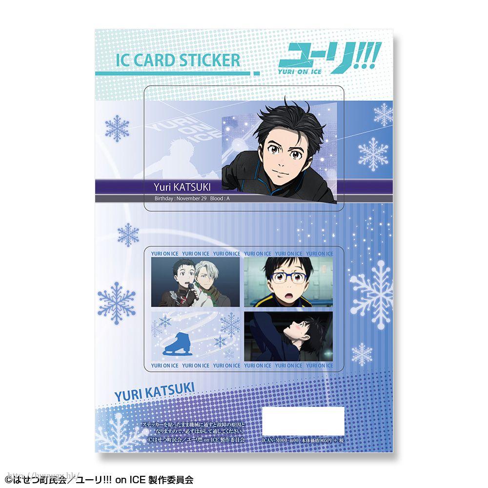 勇利!!! on ICE 「勝生勇利」IC 卡貼紙 IC Card Sticker Design 01 Katsuki Yuri【Yuri on Ice】