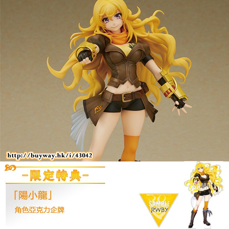 RWBY 1/8「陽小龍」(限定特典:角色亞克力企牌) 1/8 Yang Xiao Long Limited【RWBY】