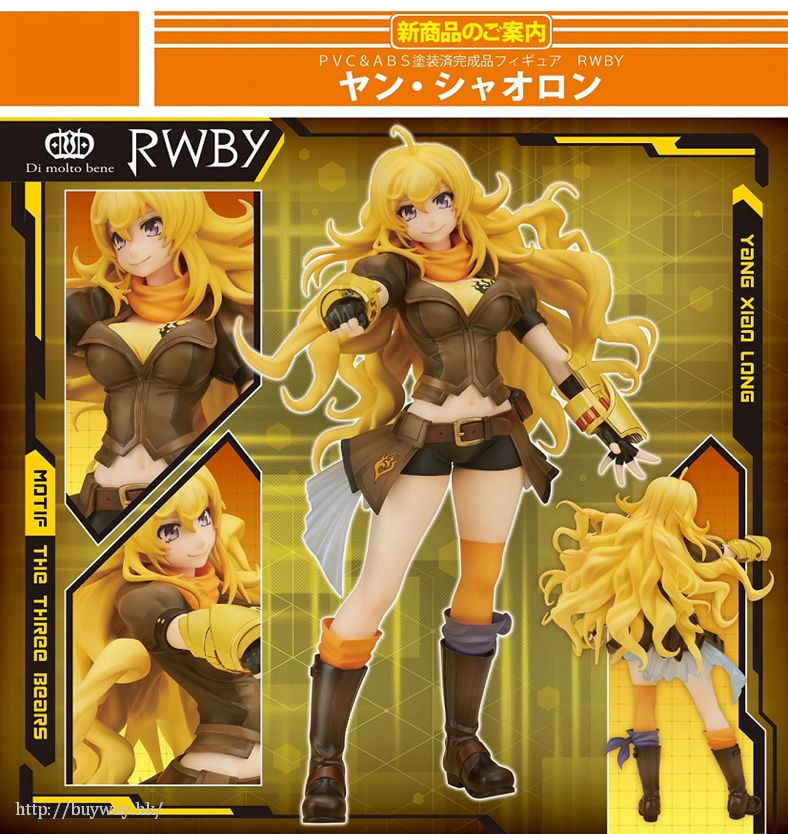 RWBY 1/8「陽小龍」 1/8 Yang Xiao Long【RWBY】