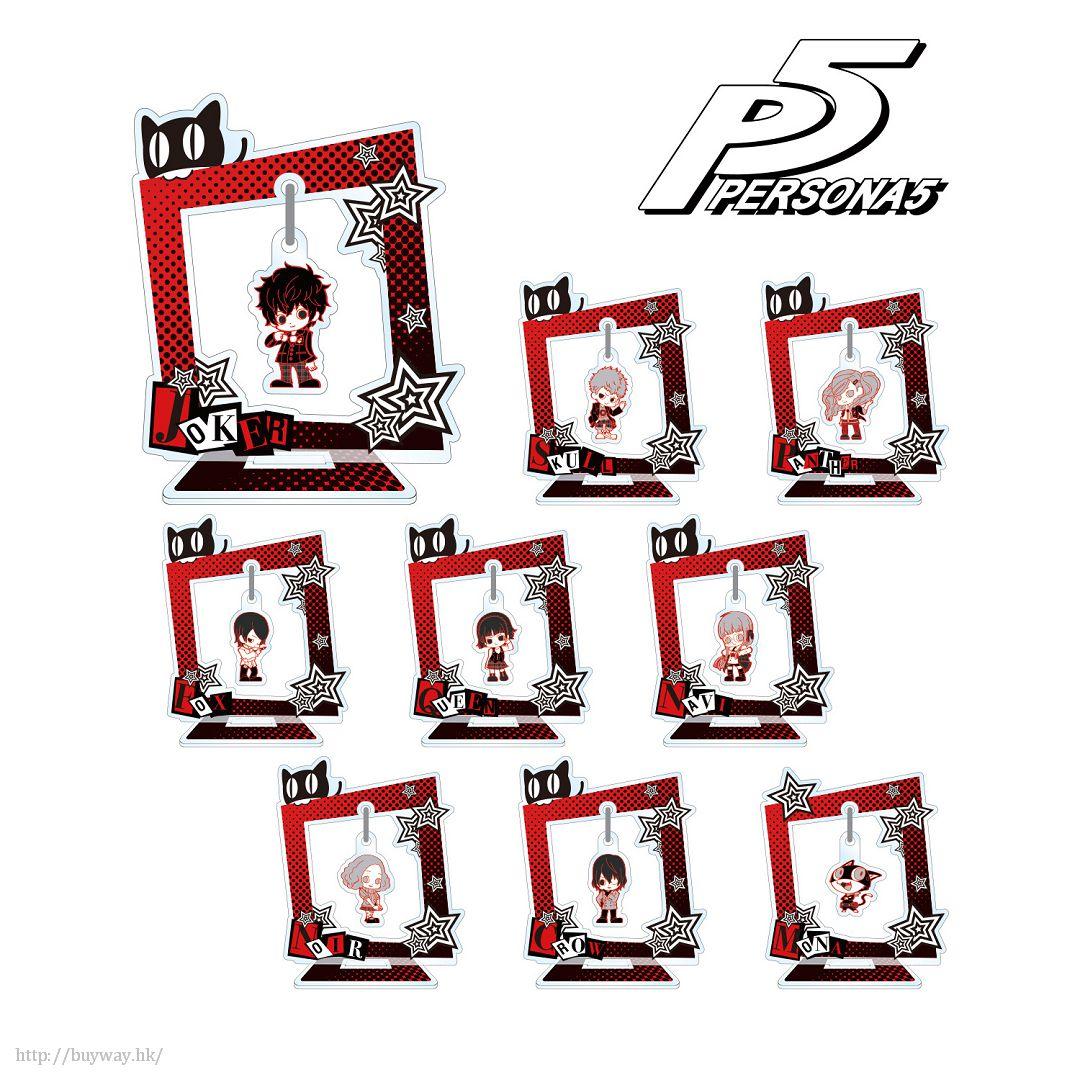 女神異聞錄系列 搖呀搖呀 人物擺動企牌 (9 個入) Yurayura Acrylic Stand (9 Pieces)【Persona Series】