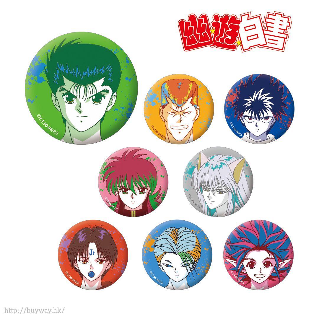 幽遊白書 收藏徽章 調色 Ver. (8 個入) Can Badge Color Palette Ver. (8 Pieces)【YuYu Hakusho】