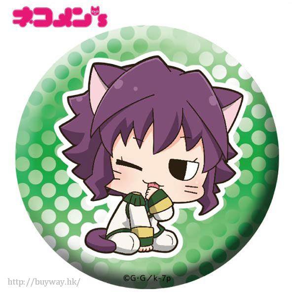 K 「御芍神紫」收藏徽章 Nekomens Can Badge Mishakuji Yukari【K】