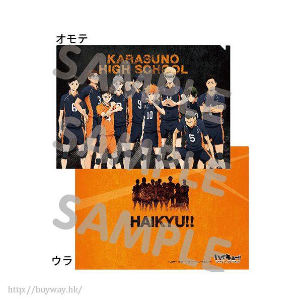 排球少年!! 「烏野高校」文件套 B 款 Clear File B (Karasuno KV)【Haikyu!!】
