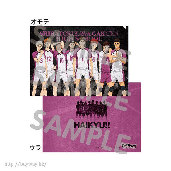 排球少年!! 「白鳥澤學園高校」文件套 C 款 Clear File C (Shiratorizawa)【Haikyu!!】