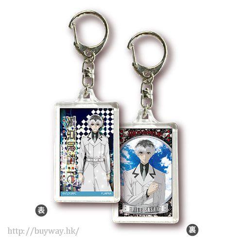 東京喰種 「佐佐木琲世」3D 匙扣 3D Keychain Collection: Haise Sasak【Tokyo Ghoul】
