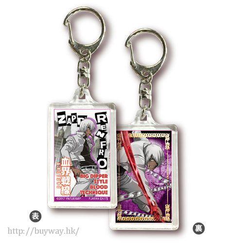 血界戰線 「札布·雷夫洛」3D 匙扣 3D Keychain Collection: Zapp Renfro【Blood Blockade Battlefront】
