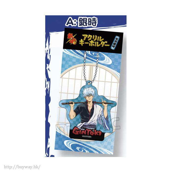 銀魂 「坂田銀時」亞克力匙扣 Acrylic Key Chain Sakata Gintoki【Gin Tama】