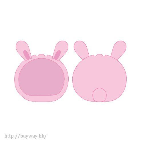 周邊配件 「小兔」粉紅 小豆袋頭套裝飾 Omanjyu Niginugi Mascot Kigurumi Case Rabbit Pink【Boutique Accessories】