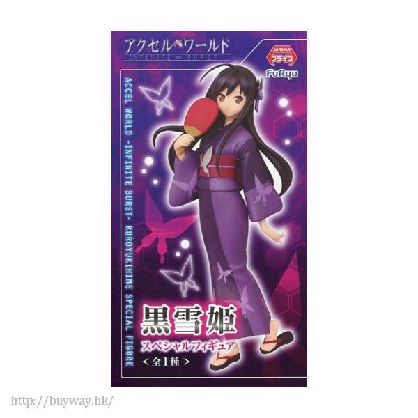 加速世界 「黑雪姫」-Infinite Burst- 浴衣 Kuroyukihime -Infinite Burst- Special Figure【Accel World】
