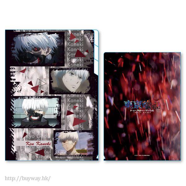 東京喰種 「金木研」3 層文件套 B 款 Clear File 3 Pocket Kaneki B【Tokyo Ghoul】