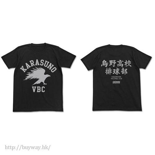 排球少年!! (加大)「烏野高校排球部」黑色 T-Shirt Karasuno High School Volleyball Club T-Shirt / BLACK - XL【Haikyu!!】