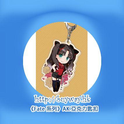 Fate 系列 「遠坂凜」AK 亞克力匙扣 Acrylic Key Chain 07 Tohsaka Rin AK【Fate Series】