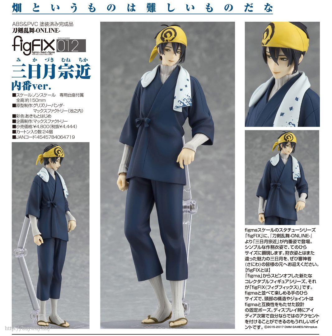 刀劍亂舞-ONLINE- figFIX「三日月宗近」內番 Ver. figFIX Mikazuki Munechika Uchiban Ver.【Touken Ranbu -ONLINE-】