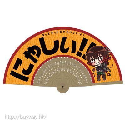 艦隊 Collection -艦Colle- 「睦月」摺扇 Mutsuki Nyashii Folding Fan【Kantai Collection -KanColle-】
