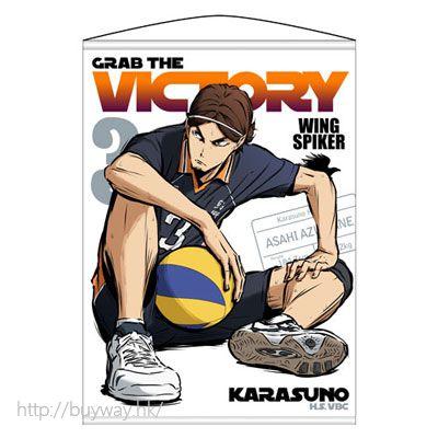 排球少年!! 「東峰旭」掛布 勝利への闘志 Ver. Wall Scroll Asahi Azumane Shouri eno Toushi Ver.【Haikyu!!】