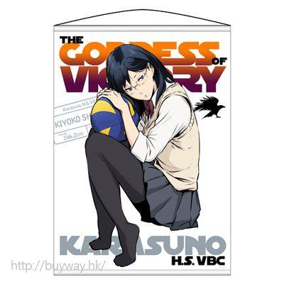 排球少年!! 「清水潔子」掛布 勝利への闘志 Ver. Wall Scroll Kiyoko Shimizu【Haikyu!!】