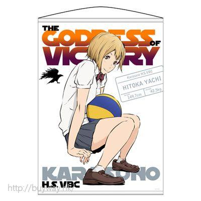 排球少年!! 「谷地仁花」掛布 勝利への闘志 Ver. Wall Scroll Hitoka Yachi【Haikyu!!】