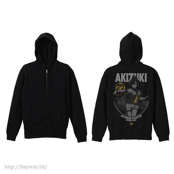 艦隊 Collection -艦Colle- (加大)「秋月」黑色 拉鏈 外套 Akizuki Zip Parka / Black - XL【Kantai Collection -KanColle-】