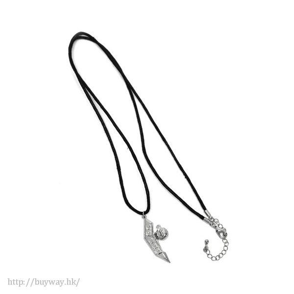 遊戲王 「決鬥盤」吊墜 Pendant Duel Disk【Yu-Gi-Oh!】