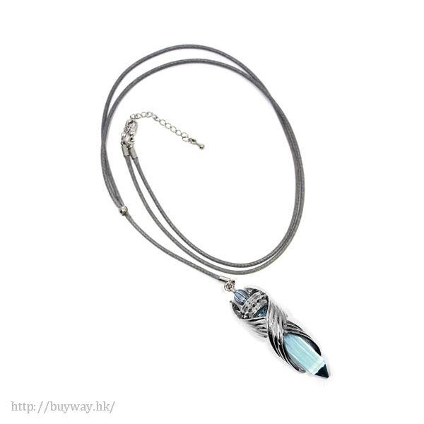 遊戲王 「榊遊矢」吊墜 Yuya's Pendulum【Yu-Gi-Oh!】