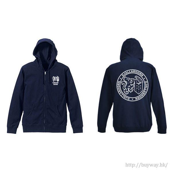 機動戰士高達系列 (加大)「加拉爾號角」深藍色 外套 Gjallarhorn Tenjiku Cotton Parka / Navy - XL【Mobile Suit Gundam Series】
