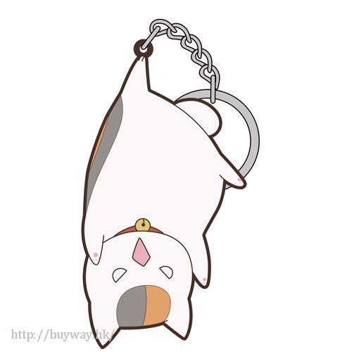 夏目友人帳 「貓咪老師・斑」倒掛 吊起匙扣 Sakasama Nyanko Sensei Pinched Keychain【Natsume's Book of Friends】