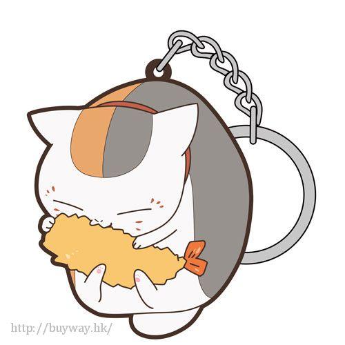 夏目友人帳 「貓咪老師・斑」炸蝦大好 吊起匙扣 Loving Fried Shrimp Nyanko Sensei Pinched Keychain【Natsume's Book of Friends】