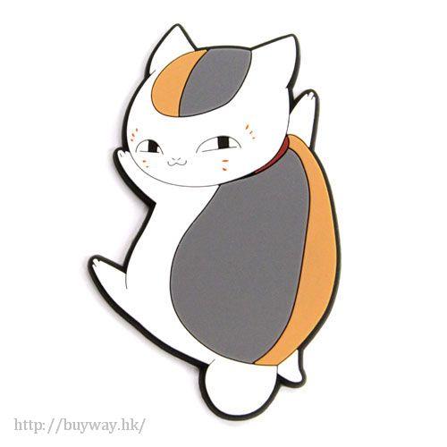 夏目友人帳 「貓咪老師・斑」攀著磁貼 Tsukamare! Nyanko Sensei Magnet【Natsume's Book of Friends】