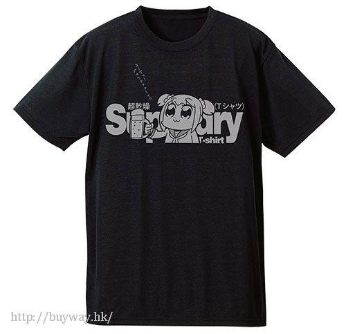 Pop Team Epic (加大)「POP子」超乾燥 黑色 T-Shirt Popuko's Super Dry T-Shirt / BLACK - XL【Pop Team Epic】