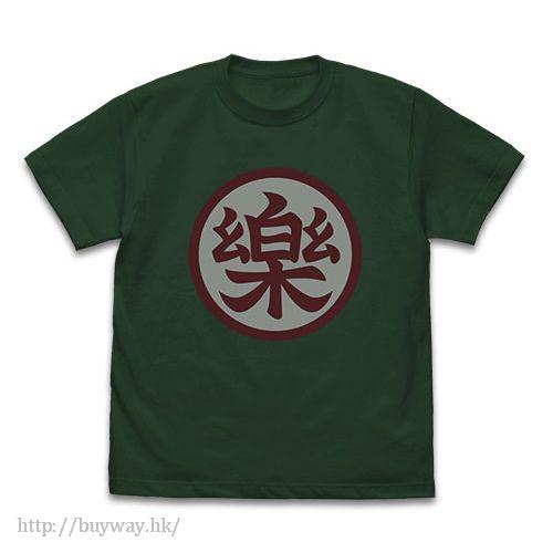 "龍珠 (加大)「阿樂」""樂"" 常苔蘚綠 T-Shirt Yamcha Mark T-Shirt / IVY GREEN - XL【Dragon Ball】"