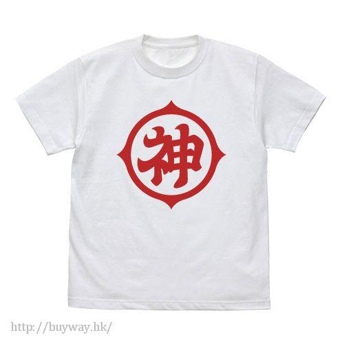 龍珠 (加大)「神」白色 T-Shirt Kami Mark T-Shirt / WHITE - XL【Dragon Ball】
