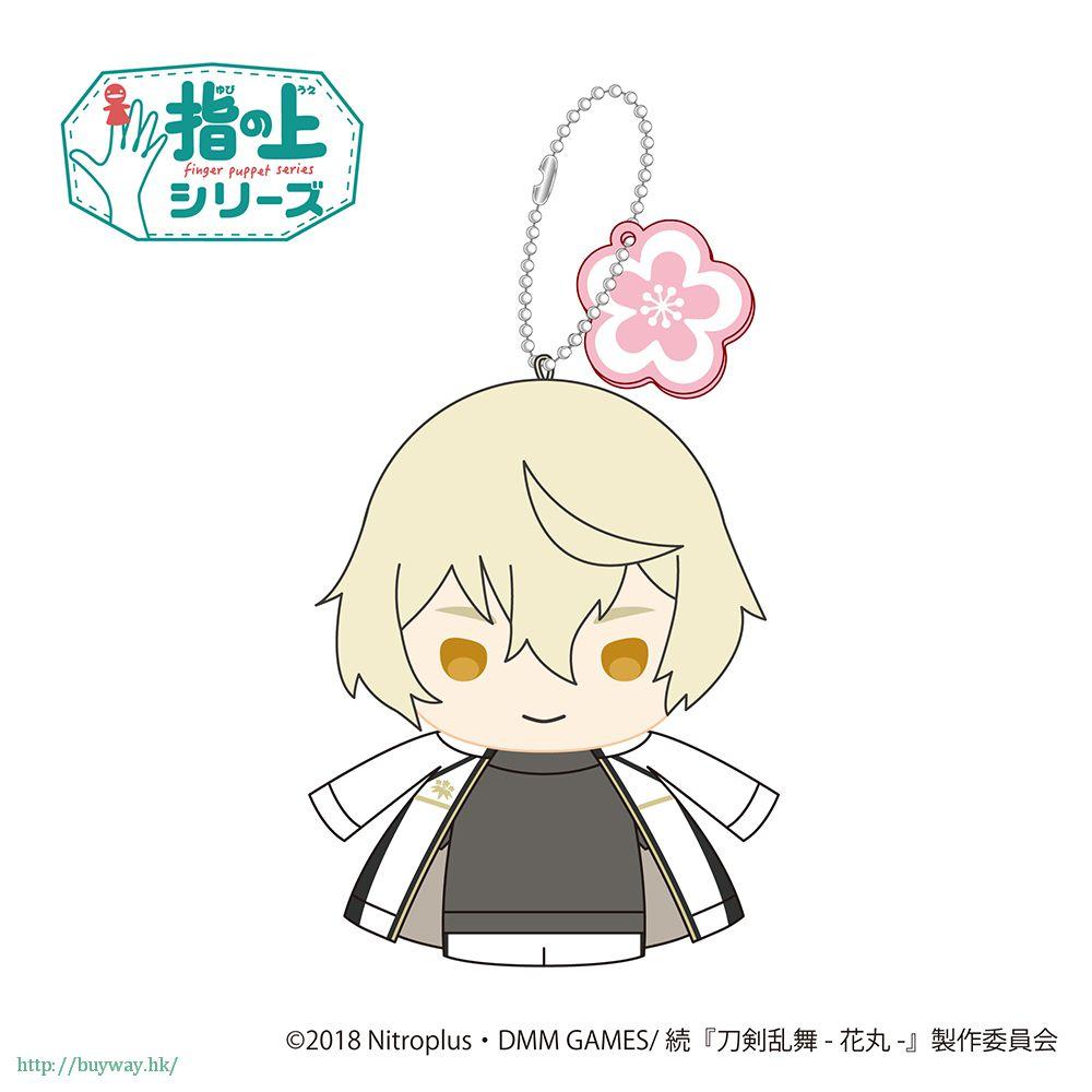 刀劍亂舞-ONLINE- 「髭切」Ver.4 指偶公仔 掛飾 Finger Puppet Series Ver. 4 Higekiri【Touken Ranbu -ONLINE-】