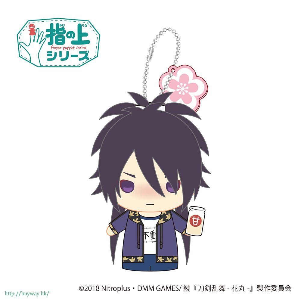 刀劍亂舞-ONLINE- 「不動行光」Ver.4 指偶公仔 掛飾 Finger Puppet Series Ver. 4 Fudou Yukimitsu【Touken Ranbu -ONLINE-】
