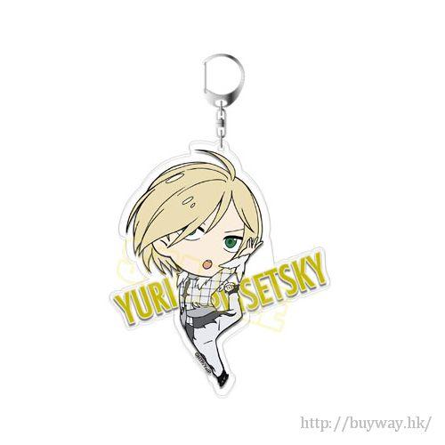 勇利!!! on ICE 「尤里.普利謝茨基」亞克力匙扣 Vol.3 Acrylic Key Chain Vol.3 Yuri Plisetsky【Yuri on Ice】