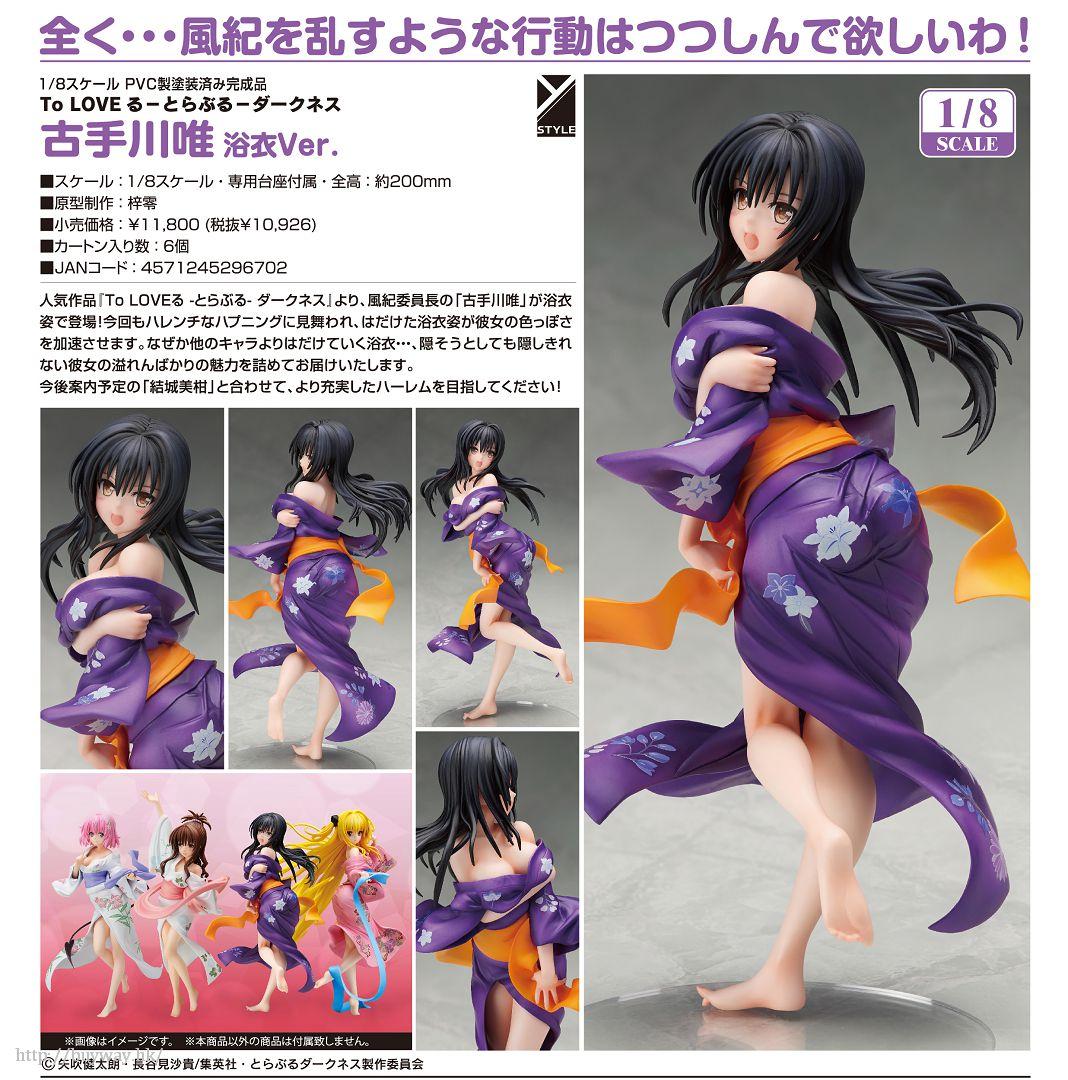 出包王女 Darkness Y-STYLE 1/8「古手川唯」浴衣 Y-STYLE 1/8 Kotegawa Yui Yukata Ver.【To Love-Ru Darkness】