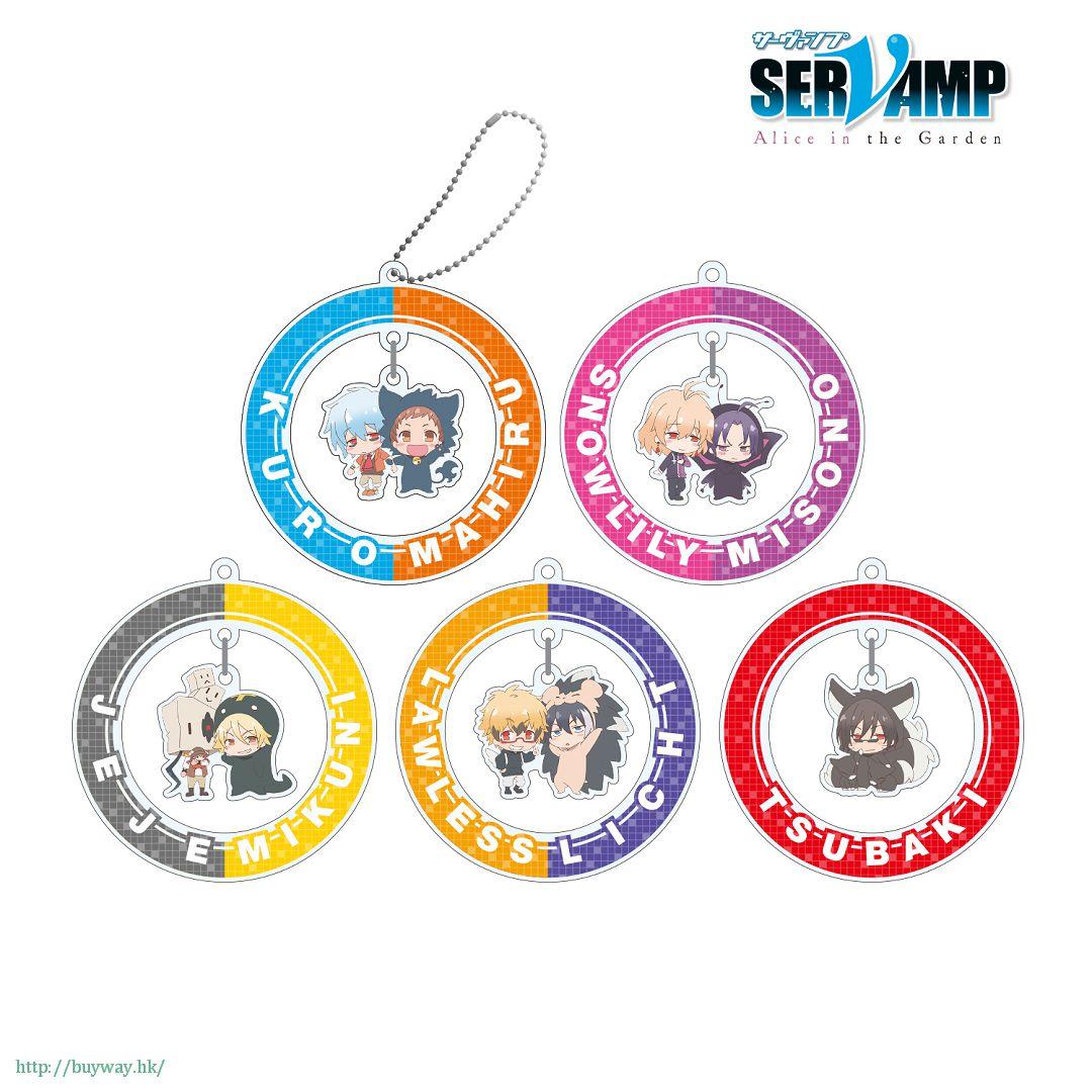 吸血鬼僕人 搖呀搖呀 人物擺動匙扣 (5 個入) Yurayura Acrylic Key Chain (5 Pieces)【Servamp】