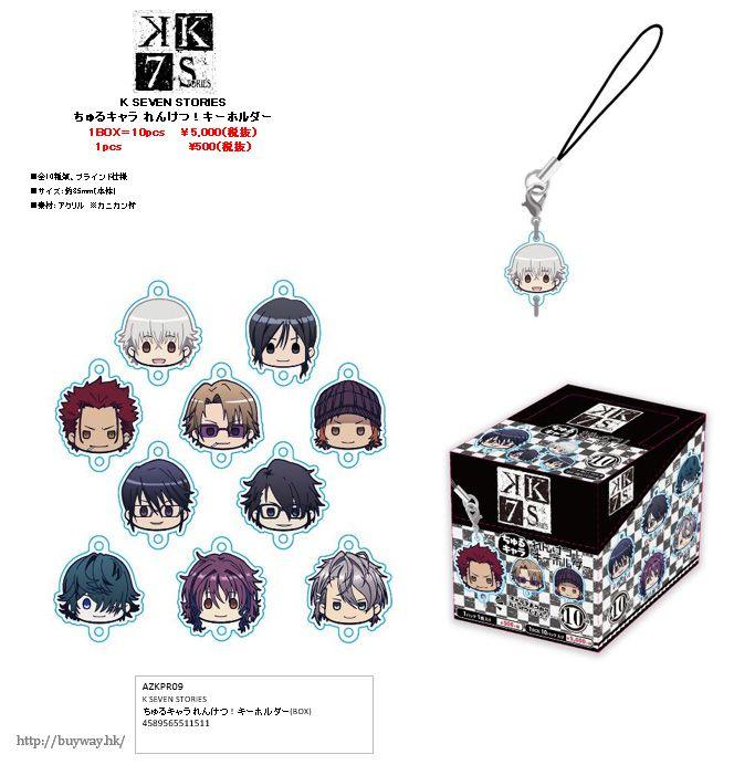 K 連接匙扣 (10 個入) Churu Chara Renketsu! Key Chain (10 Pieces)【K】