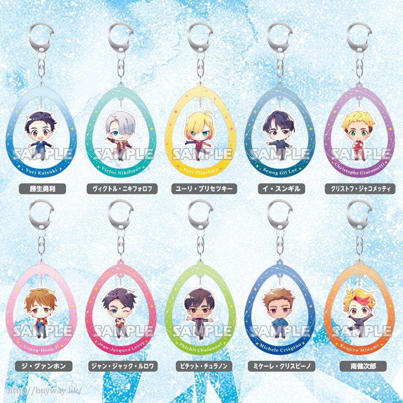 勇利!!! on ICE 擺動匙扣 (10 個入) Yurayura Key Chain (10 Pieces)【Yuri on Ice】